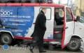500-bus dotrze do powiatu bi�gorajskiego