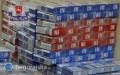 Policjanci zabezpieczyli ponad 500 paczek papierosów