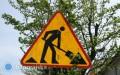 Mieszkańcy dołożą się do budowy dróg