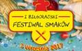 I Biłgorajski Festiwal Smaków przeniesiony
