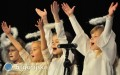 "Koncert finałowy IX Festiwalu ""Gaudium"""