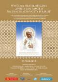 """Otwarcie wystawy pn. """"Święty Jan Paweł II na znaczkach Poczty Polskiej"""""""