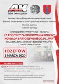 """77. rocznica zamordowania rodziny Konrada Bartoszewskiego ps. """"WIR"""""""