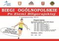 """Ogólnopolskie Biegi """"Po Ziemi Biłgorajskiej"""""""